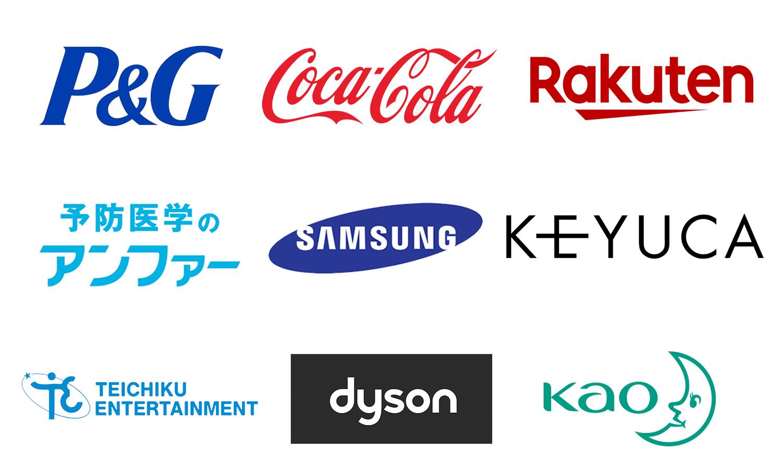 主な取引実績(会社ロゴ一覧)